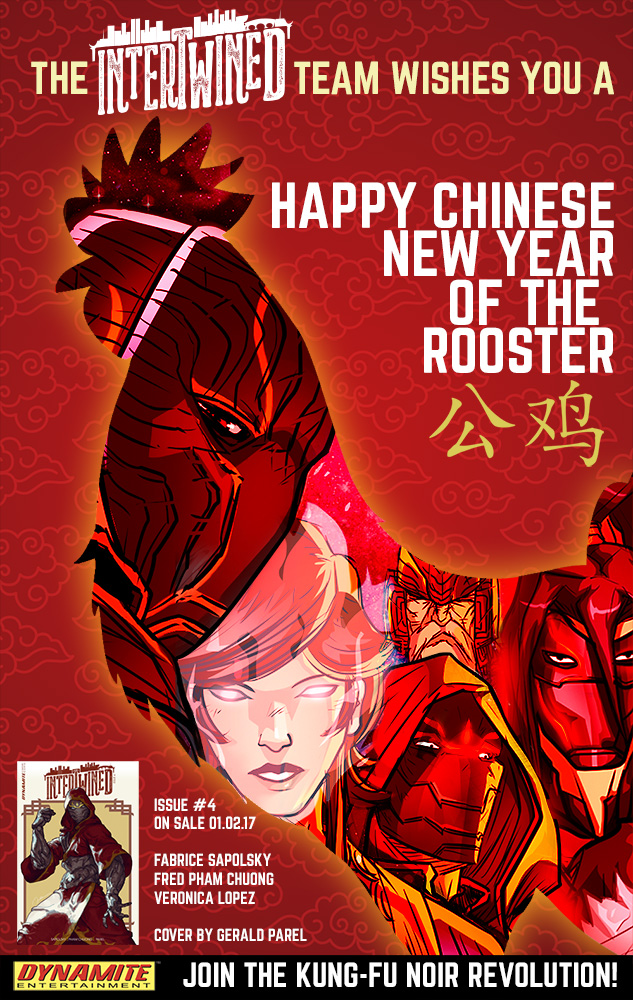 teaser-new-chineseyear-intertwined4-copie